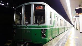 【神戸市営地下鉄】名谷駅4番線 夜間留置