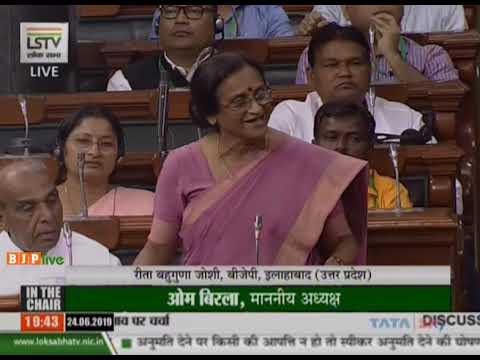 Smt. Rita Bahuguna Joshi's speech on Motion of Thanks on the President's Address in Lok Sabha