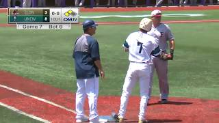 UNCW Baseball Highlights - CAA Tournament GM3 Elon - (May 25, 2018)