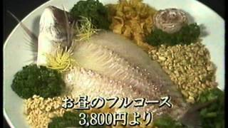 有名人出演編 1982 亀屋万年堂 王貞治 1989 亀屋万年堂 1982 東京ガス ...