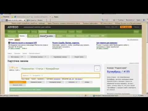 видео: Миралинкс, его основа и немного уроков по сервису miralinks