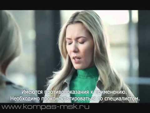 """Рекламный ролик """"Гербион"""""""