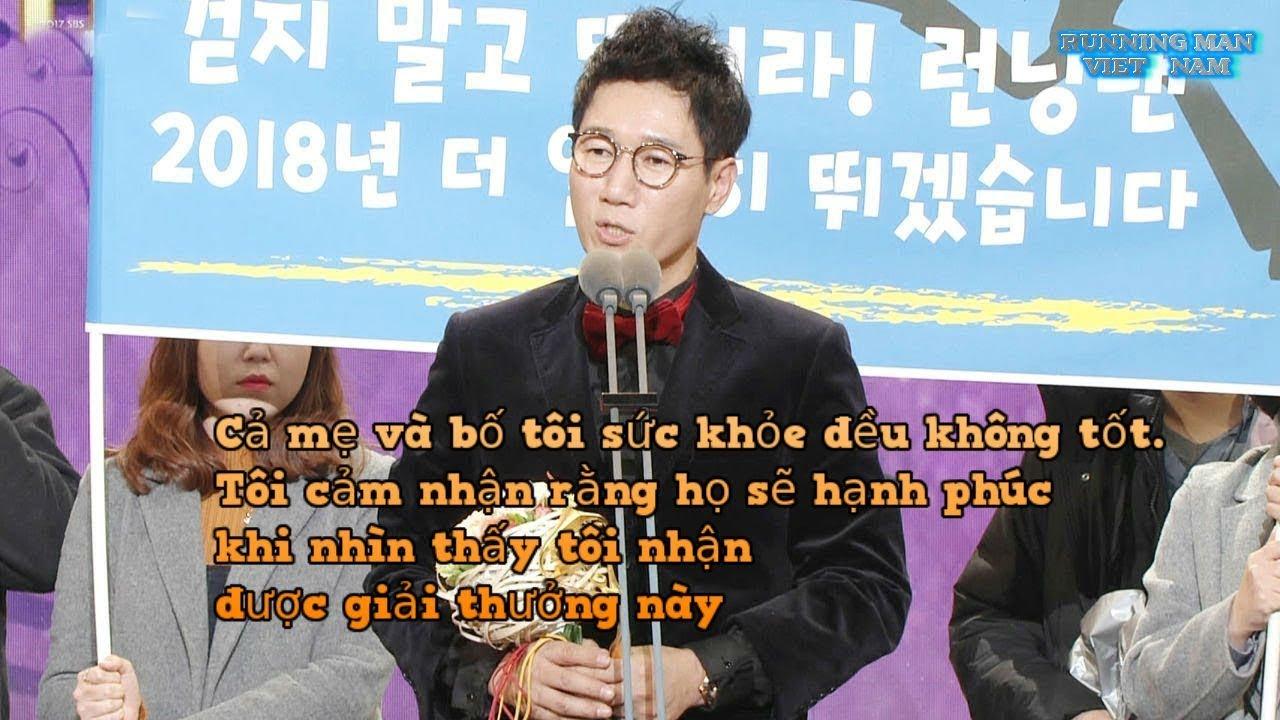 Bố Ji Suk Jin Qua Đời , Running Man Tạm Hoãn Ghi Hình Cùng Với BLACKPINK