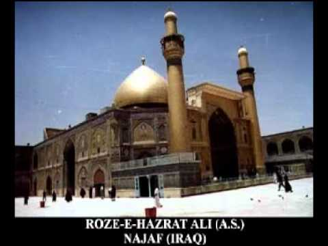 Haq ali ali maula ali ali mp3 free download