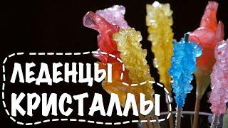 Леденцы на палочке / Выращиваем кристаллы из сахара