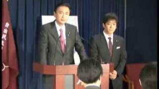 高校授業料無償化法案 朝鮮学校は対象とすべきではない!(2010.03.11)