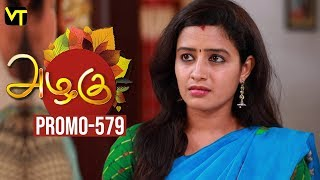 Azhagu - Tamil Serial Promo | அழகு | Episode 579 | Sun TV Serials | 16 Oct 2019 | Revathy