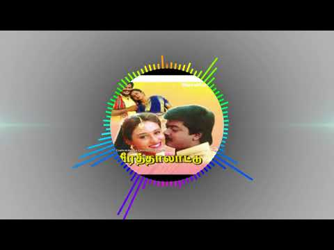 Veerathaladu - Vadi Patti [DIVAKAR Mix]