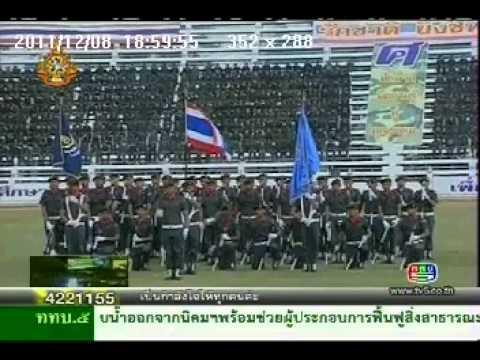 ประชาสัมพันธ์ กองทัพภาคที่ 2 รอง มทภ 2 ประธานสวนสนาม นศท มทบ 21