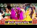 Balamua God Mojna Singer Shiv Bihari Khortha Dehati Jhumta Dj Remix Dj Rajhans Jamui