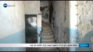 بنايات حسين دي تزداد تدهورا بسبب زلزال الفاتح من أوت