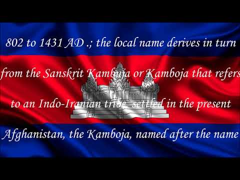 Cambodia - Nokoreach (1941) -  National Anthem - Music , Lyrics And Text