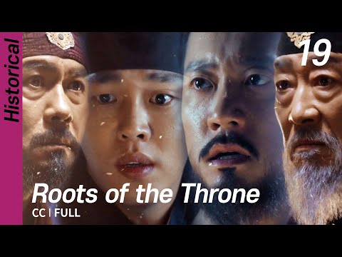 [CC/FULL] Roots Of The Throne EP19 | 육룡이나르샤