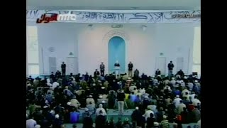 Friday Sermon 24 October 2008 (Urdu)