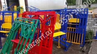 уличные тренажеры для инвалидов купить в хабаровске(, 2014-05-05T04:01:01.000Z)