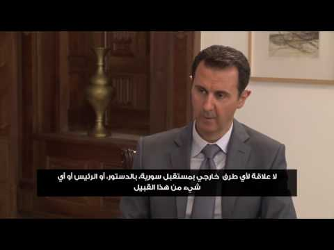 Syrian President al-Assad interview with Charlie Rose of American CBS News