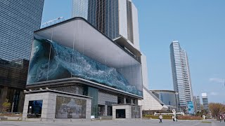 "Amazing Wave Illusion: Public Media Art #1 ""WAVE"""
