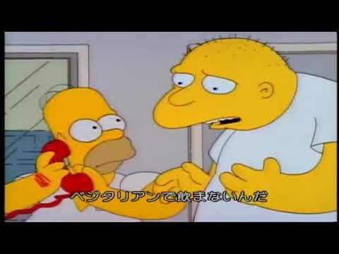 The Simpsons - Stark Raving Dad (Michael Jackson's part)