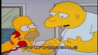The Simpsons Stark Raving Dad Michael Jacksons part.mp3