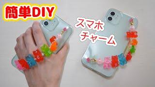 【簡単DIY】韓国で流行ってるスマホケースが可愛かったので作ってみた♡キーリングハンガー・ビーズストラップ【 こうじょうちょー  】