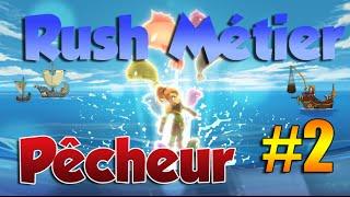 [Dofus] Rush Métiers #2 | Pêcheur : 20 à 100 | XP Rapide et Efficace