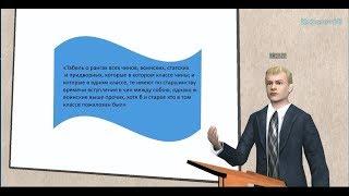 ЕГЭ 2019, история - Пётр I  Реформы государственного управления