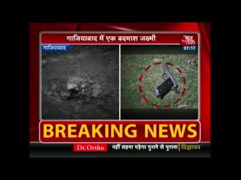 Aaj Subah: Double Encounter At Noida-Ghaziabad, 6 Arrested