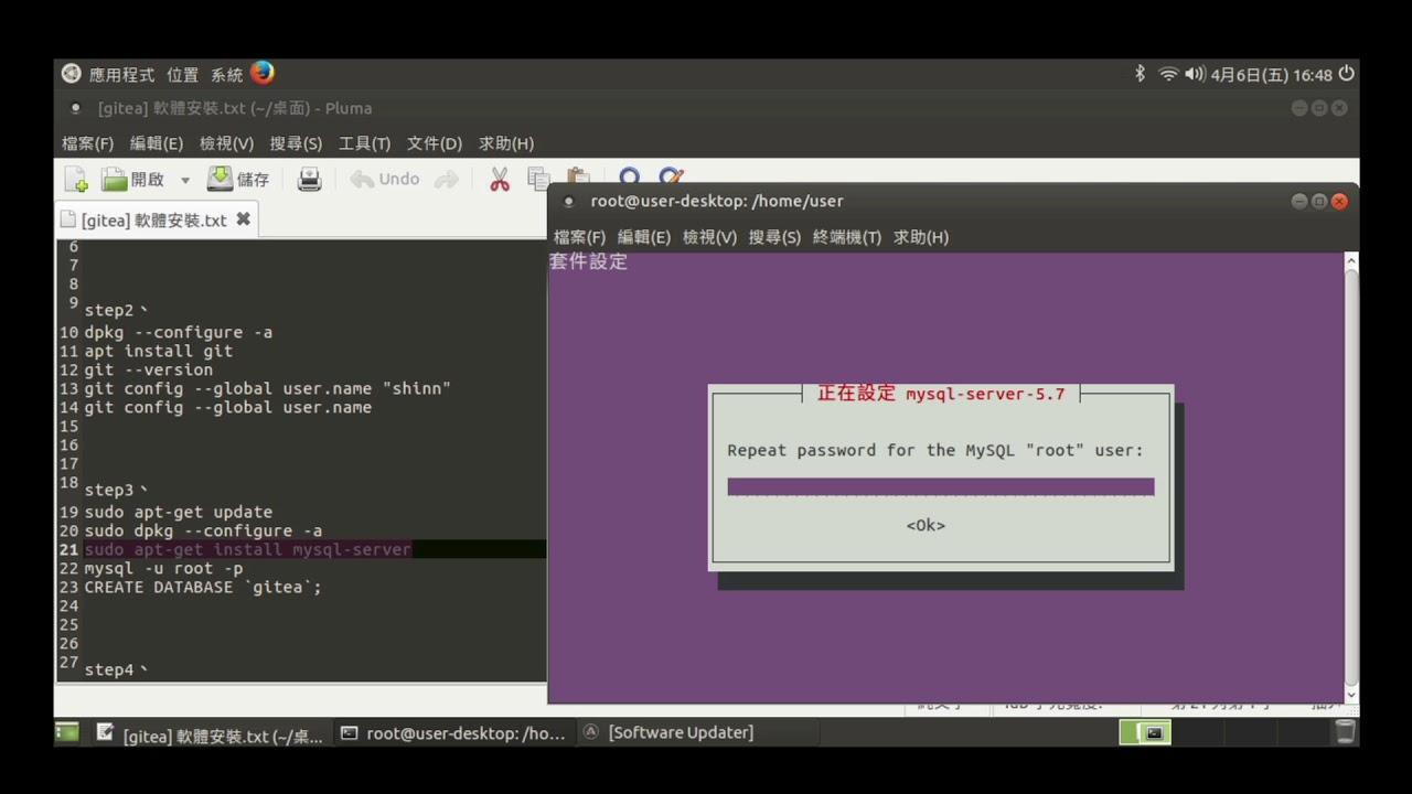 [raspberry pi 3] ubuntu mate gitea-master-linux-arm64 安裝