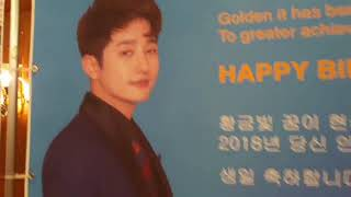 Park Sihoo Birthday Tour 2018 Rice Wreath from ParkSihooSsi.com 2