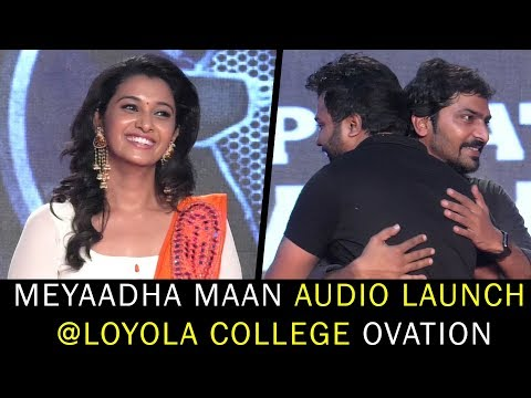 Meyatha Maan Audio Launch | Loyola College...