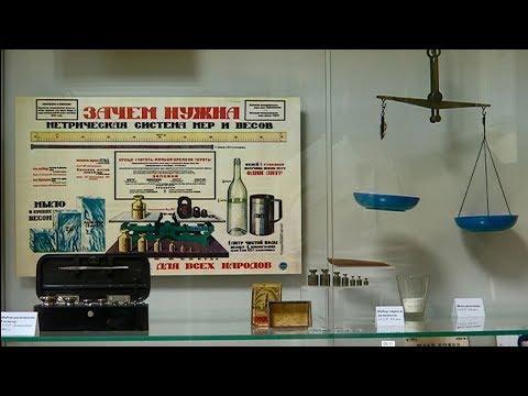 На выставке «Весы и меры» в Тамбове расскажут, сколько времени уйдет на поедание пуда соли