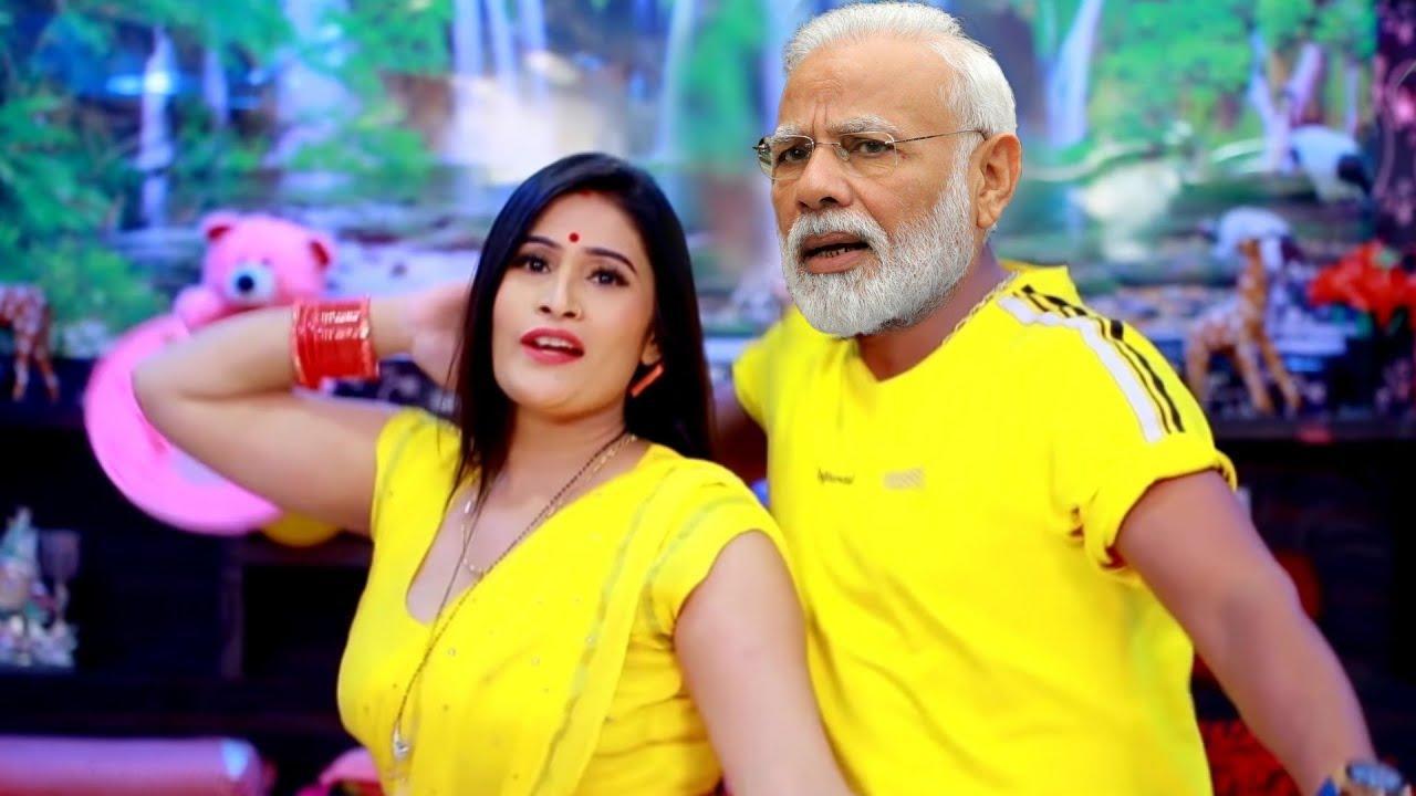 Hamra La Cooler Lagwa Di || Modi || Mamta || bhojpuri hit dj song