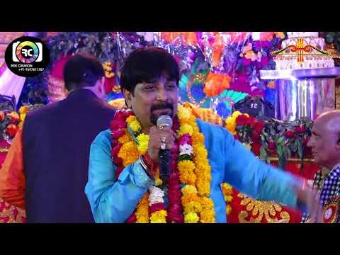 Shyam Mandal Gwalior | Bhajan - Le Le Maa Ke Dua | Bhajan Gayak - Raju Bawra | Ritik Creation