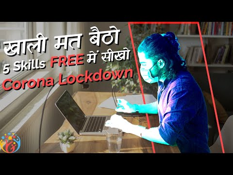 #CoronavirusLockdown : 5 SKILLS learn FREE ONLINE .HJ 😎