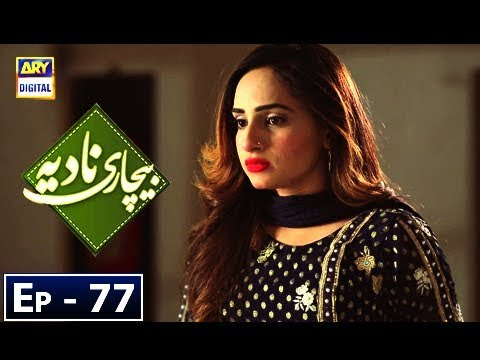 Bechari Nadia Episode 77 - 26th November 2018 - ARY Digital Drama