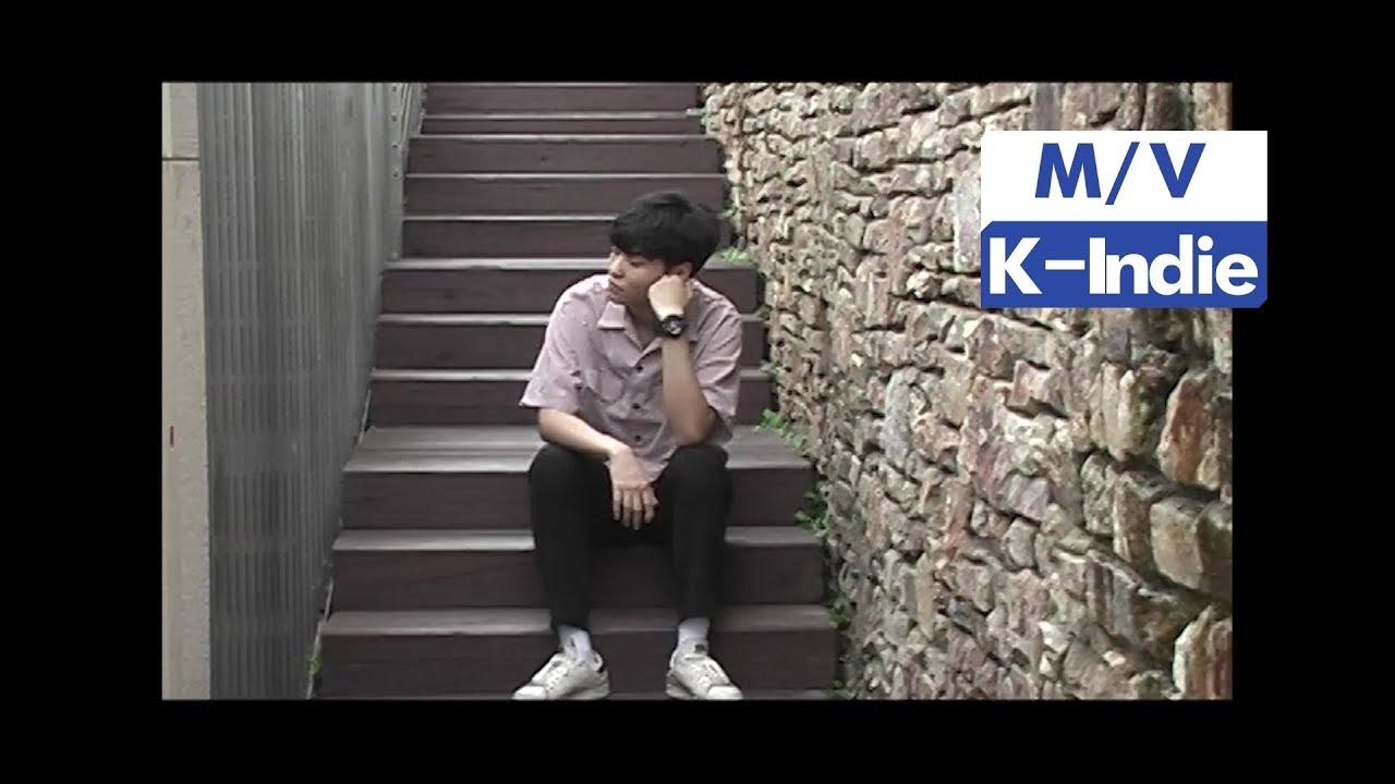 [M/V] Yoon Kang-San (윤강산) - Paint