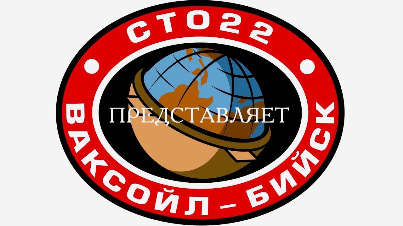 Шкворня УАЗ - модернизация
