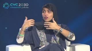 م. مشاعل الشميمري - ملتقى التخصصات والوظائف CYC Forum