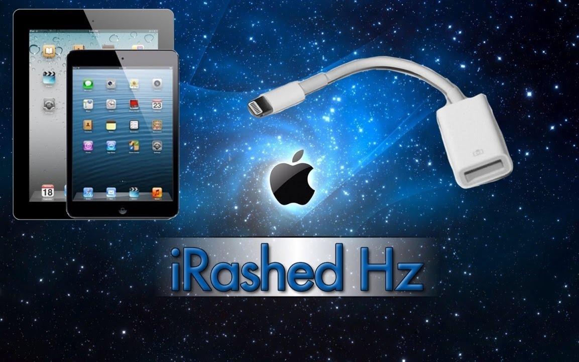وصلة Usb للايباد 4 و ميني Usb Adapter For Ipad 4 Mini Youtube