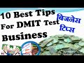 DMIT Test, Top 10 Tips for  Business ,Software & Franchise.