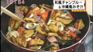和風チャンプルー&沖縄風みそ汁