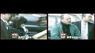 【閲覧注意】岸和田中学生虐待事件【凶悪事件】