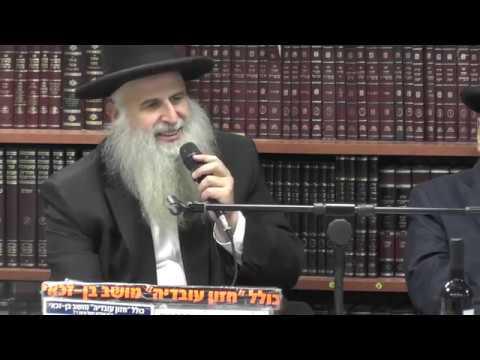 הרב מאיר אבוחצירא :  אחדות עם ישראל וכבוד הבריות .