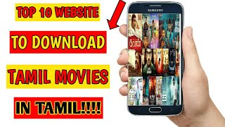 TOP 10 WEBSITE TO DOWNLOAD TAMIL MOVIES!!! IN TAMIL !!! OMG!!! WITH LINK!!