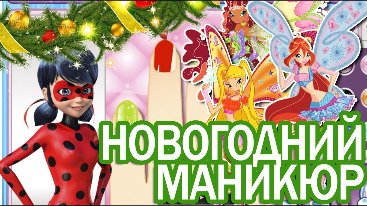 «Мульт Винкс 18 Сезон» — 2010