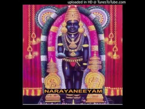 Narayaneeyam (Edamana Vasudevan Namboothiri) With Vyakhyanam - Dashakam  30  Vamanavataram