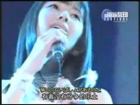 Rie Tanaka - Mizu No Akashi Live