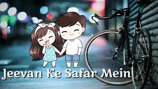 paidal chal raha hu gadi chahiye | animated video song | All Things For You