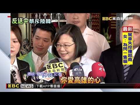 林鄭緩修法扯台灣 蔡嗆:沒能力守護、說什麼都是藉口
