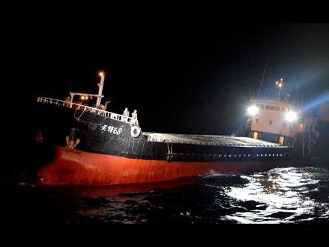 Twenty-six People Rescued on Sea as Typhoon Kong-rey Affects Shanghai